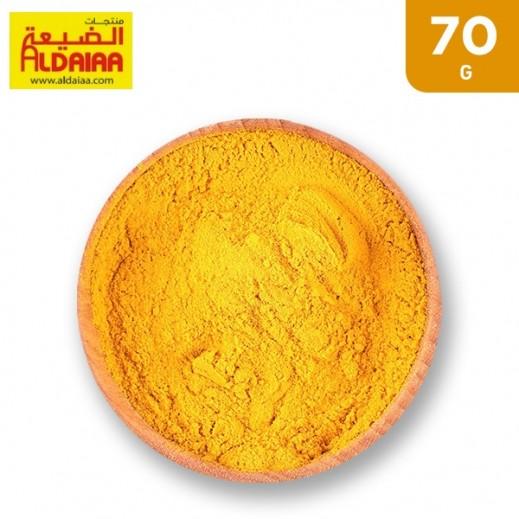 Aldaiaa Meat Spices 70 g