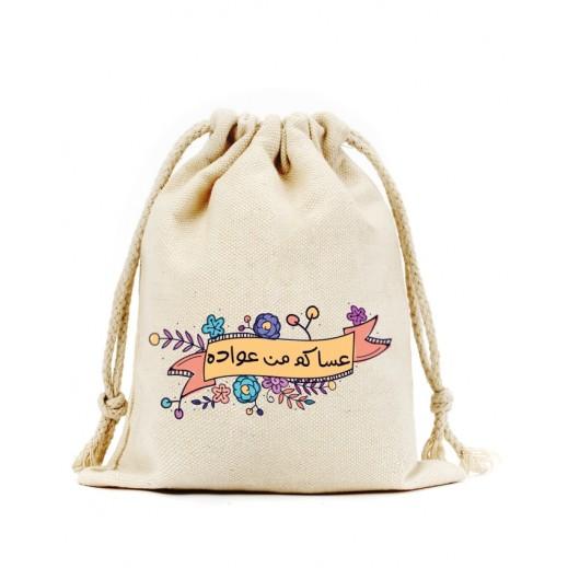 Drawstring Gergean Bag (Flowers Design) - delivered by Berwaz.com