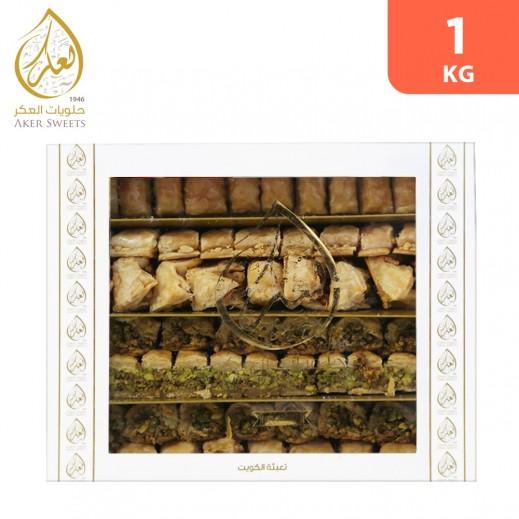 Aker Sweets Mixed Halabi 1 kg