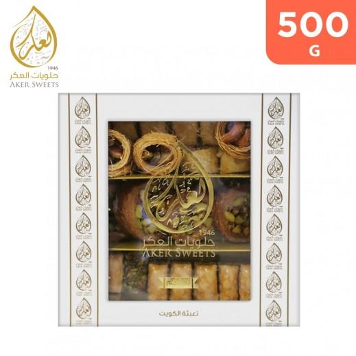 Aker Sweets Borma + Beklawa 500 g