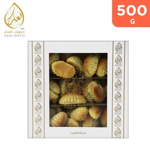 Aker Sweets Walnut Mamoul 500 g