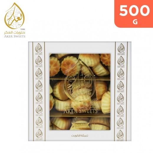 Aker Sweets Mamoul Tamar 500 g