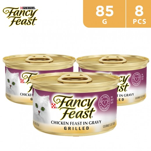 Fancy Feast Chicken Feast In Gravy, Grilled (Cats Food)  85 g (8 Pieces)