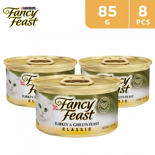 Fancy Feast Turkey & Giblets Feast, Classic (Cats Food)  85 g (8 Pieces)