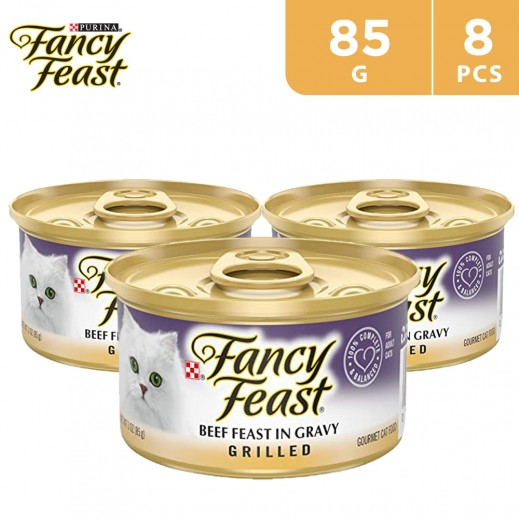 Fancy Feast Beef Feast In Gravy, Grilled (Cats Food) 85 g (8 Pieces)