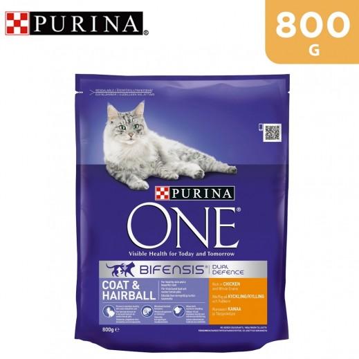 Purina One Adult Cat Coat & Hairball 800 g