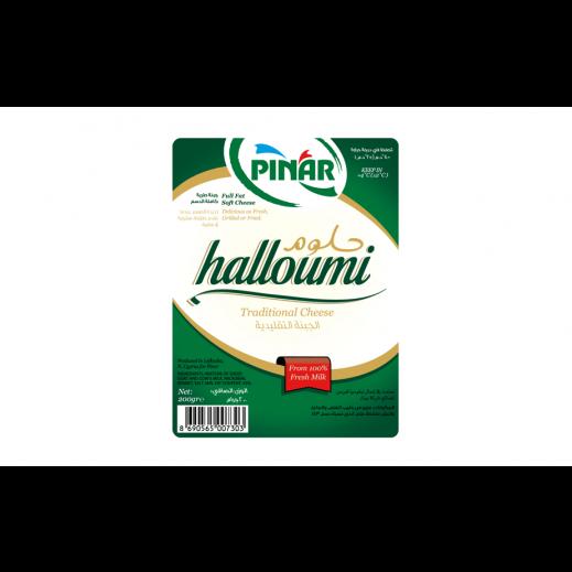Pinar Hallowmi Cheese 200 g