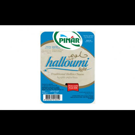 Pinar Hallowmi Light Cheese 200 g