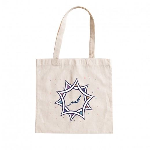 Gergean Bag (Star Design) - delivered by Berwaz.com