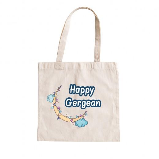 Gergean Bag (Star Design) - delivered by Berwaz.com