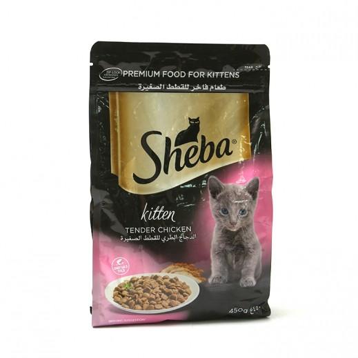 Sheba Kitten Tender Chicken 450 g