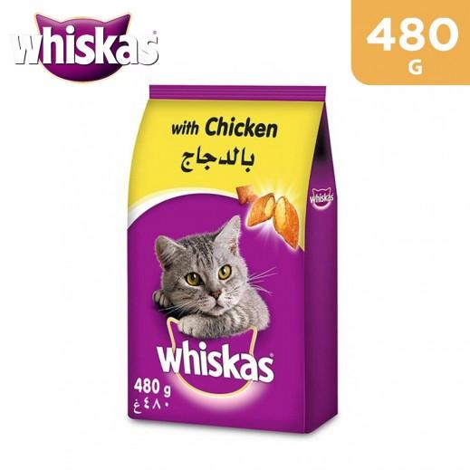 Whiskas Chicken Dry Adult Cat Food 480 g