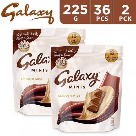 Galaxy Choco Mini Smoth Milk 2 x 225 g