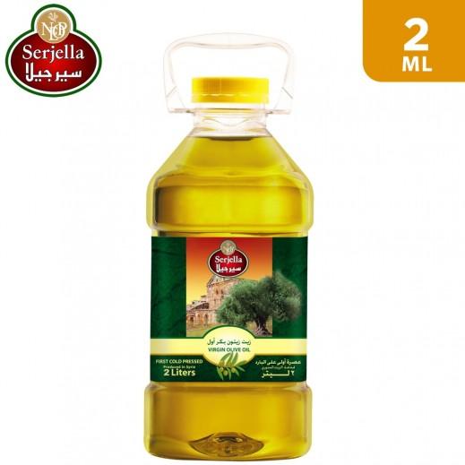 Serjella Virgin Olive Oil Pet 2 L