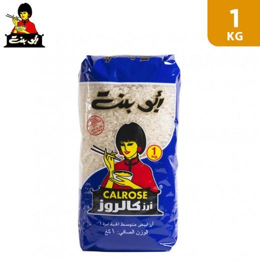 Abu Bint Calrose Rice 1 kg