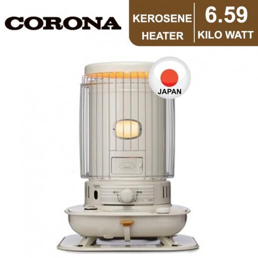 Corona Portable Kerosene Heater 6.59 kw - White - delivered by EASA HUSSAIN AL YOUSIFI & SONS COMPANY