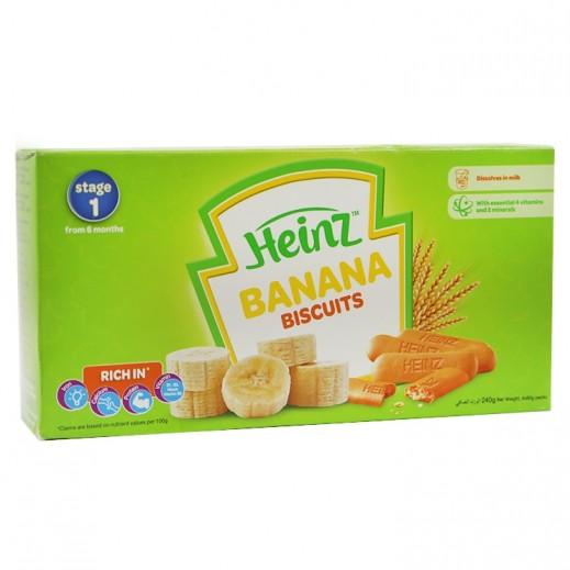 Heinz Stage 1 Banana Biscuits 240 g