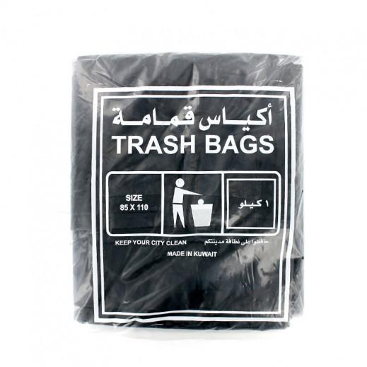 Stars Trash Bags 11 pieces (85 x 110 cm) - 1 kg (2 Pieces)
