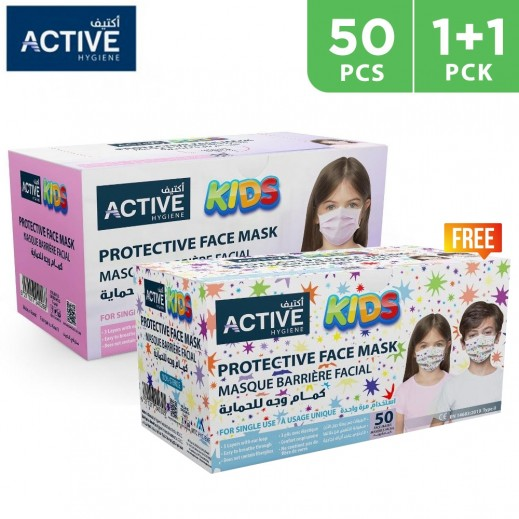 Active Kids Pink & Star Print Disposable Face Masks 2 x 50 Pieces