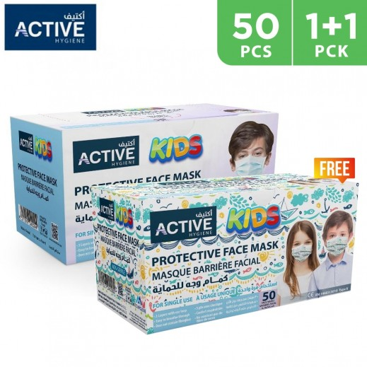 Active Blue & Ocean Kids Protective Face Mask 50 Pieces (1+1 Free)
