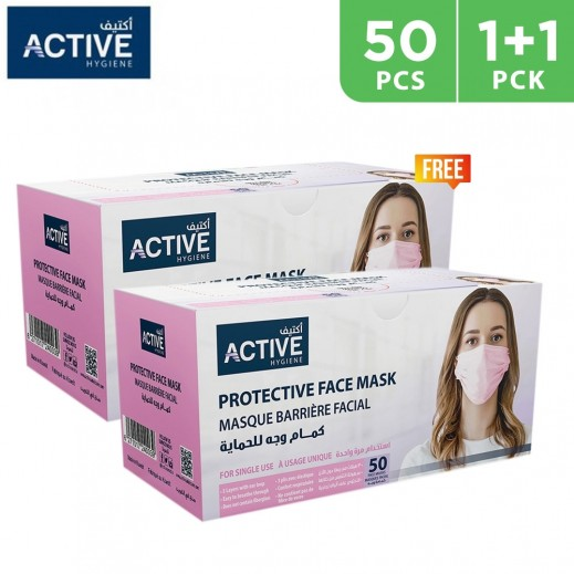 Active Pink Protective Face Mask 50 Pieces (1+1 Free)