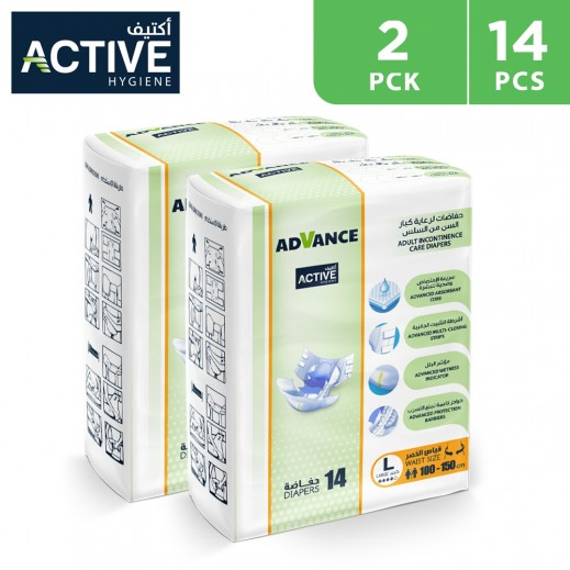Active Advance Adult Diapers Large Waist 100 - 150 cm 14 pieces (Pack of 2)