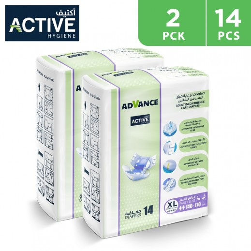 Active Advance Adult Diapers X Large Waist 140 - 170 cm 14 pieces (Pack of 2)