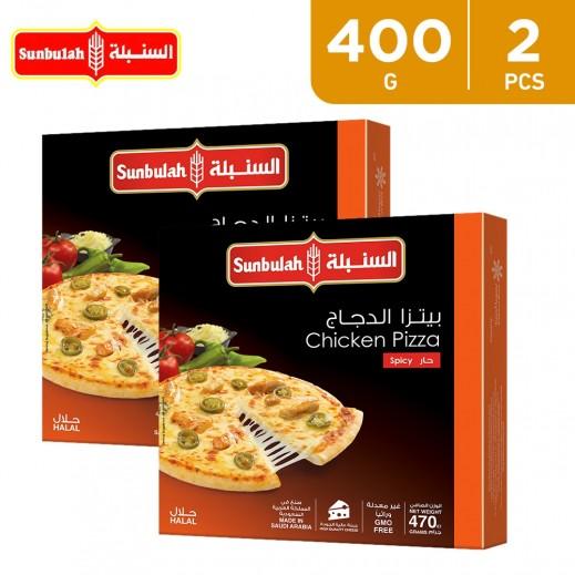 Sunbulah Chicken Pizza  2 x 400 g