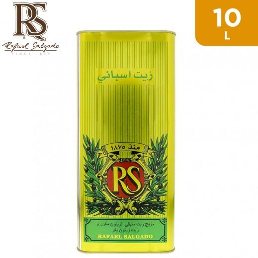 Rafael Salgado Refined Olive Pomace w/ Extra Virgin Olive Spanish Oil Tin 10 L