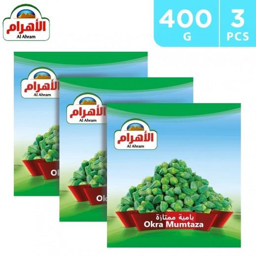 Al Ahram Frozen Okra Mumtaza 3 x 400 g