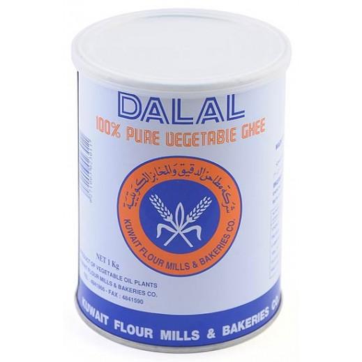 KFM Dalal Pure Vegetable Ghee 1 Kg