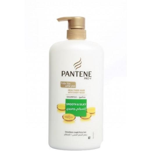 Pantene Smooth & Silky Shampoo 1 L