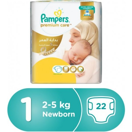 Pampers Premium Care Size 1 New Born (2-5 Kg) 22 Pieces