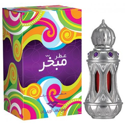 Swiss Arabian Attar Mubakhar For Unisex 20 ml