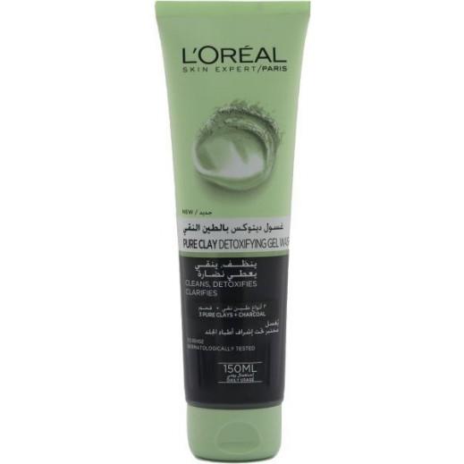 L'Oreal Pure Clay Charcoal Detoxifying Gel Wash 150 ml