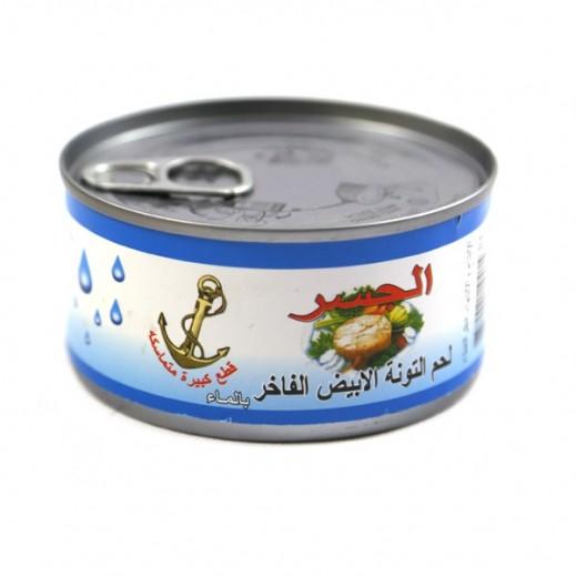 City Tuna White Meat 160 g