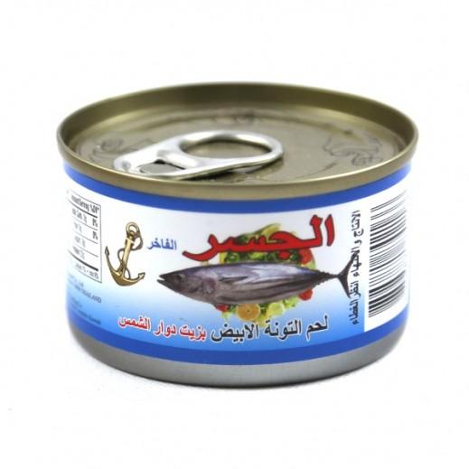 Al Jisr Tuna White Meat 185 g