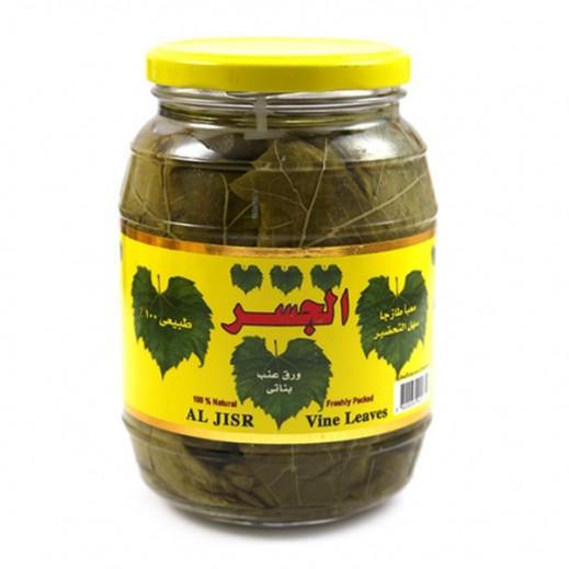 Al Jisr Vine Leaves 908 g