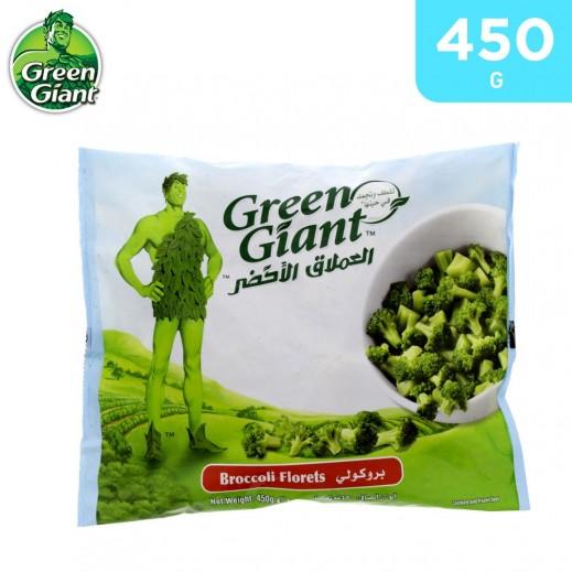 Green Giant Frozen Broccoli Cuts 450 g