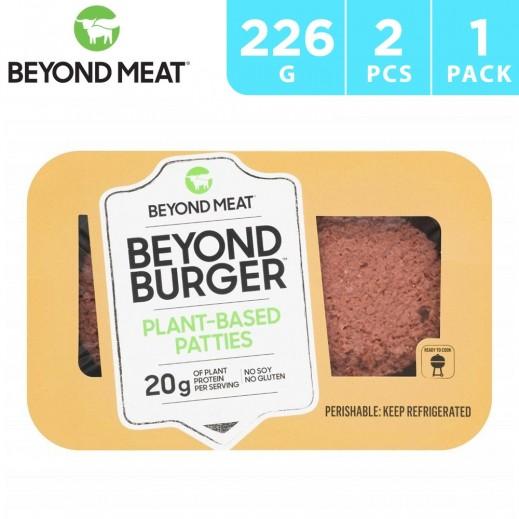 Beyond Meat Gluten Free Beyond Burger Plant Based Burger 226 g