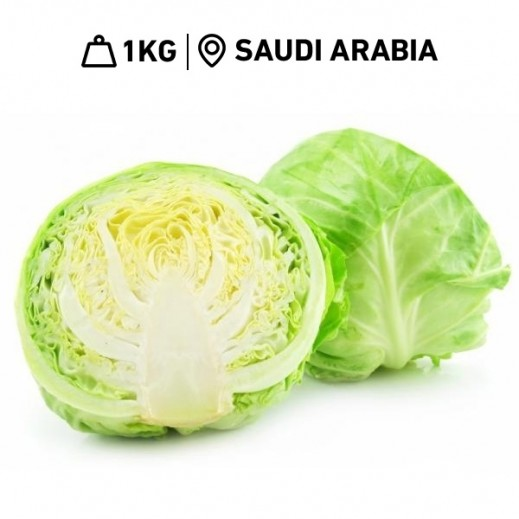 Fresh Saudi White Cabbage (1 kg Approx.)