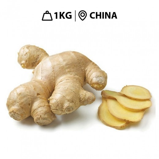 Fresh Chinese Ginger (1 kg Approx.)