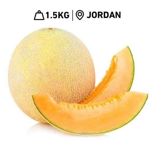 Buy Fresh Jordanian Sweet Melon 1 5 Kg Approx توصيل Taw9eel Com Cantaloupe is an amazing fruit that has over 19 vitamins and minerals that help to boost the cantaloupe also aids the body in excreting excess sodium which helps to reduce water retention and. fresh jordanian sweet melon 1 5 kg approx