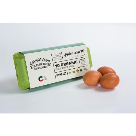 Farmers Market Free Organic Eggs (10 pcs)