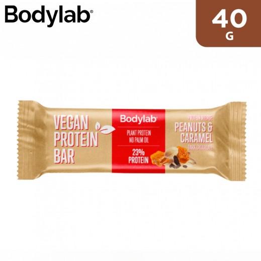 Bodylab Gluten Free Peanuts & Caramel Vegan Protein Bar 40 g