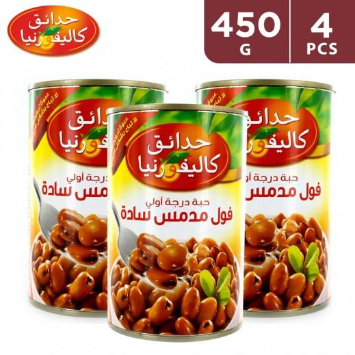 California Garden Premium Fava Beans (4 x 450 g)