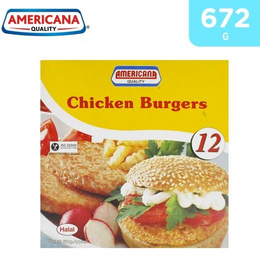 Americana Chicken Burger 12s 680 g