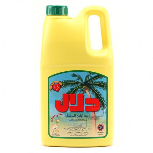 KFM Palm Oil 2 L