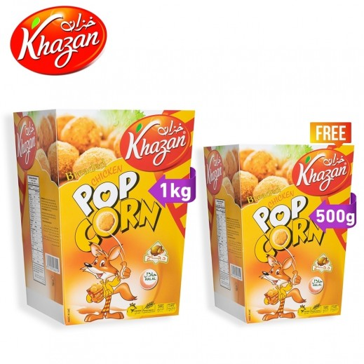 Khazan Chicken Pop Corn 1 kg ( + 500 g Free)