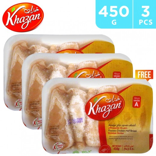 Khazan Frozen Chicken Half Breast Skinless Fillet 450 g (2 + 1 Free)
